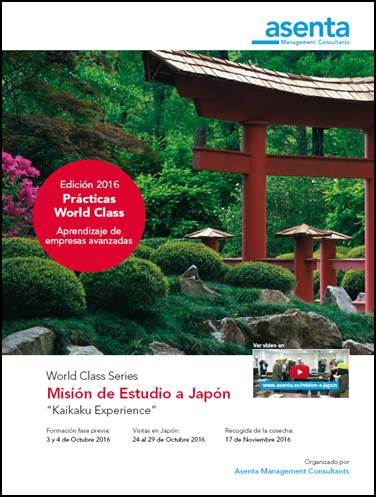 Programa_Mision_a_Japon_2016
