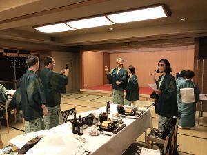 Misión de Estudio a Japón 2019